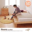 【セミダブル】 Noora すのこベッド 幅120cm