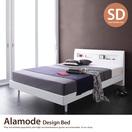 【セミダブル】 Alamode すのこベッド 棚付 コンセント付 幅122cm