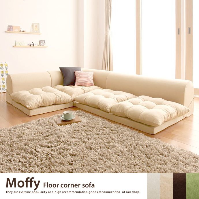 Moffy Floor corner sofa