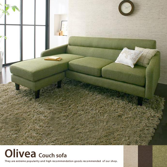 Olivea Couch sofa