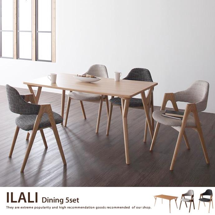 ILALI Dining 5set