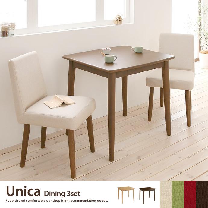 Unica Dining 3set