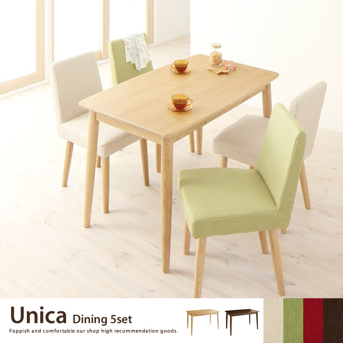 Unica Dining 5set