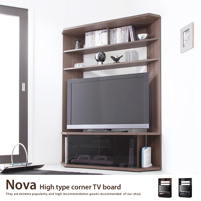 Nova High type corner TV board