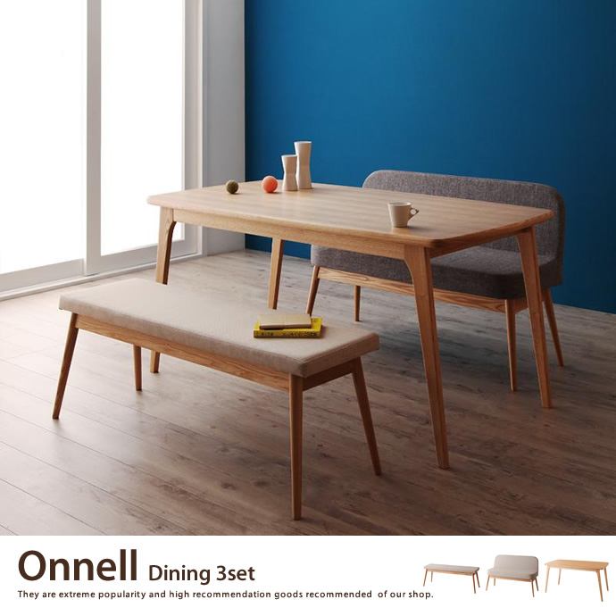Onnell Dining 3set