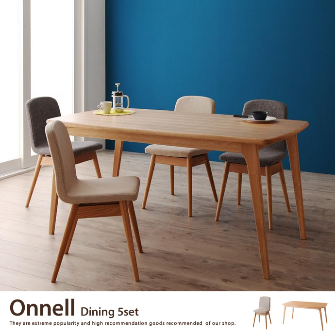 Onnell Dining 5set