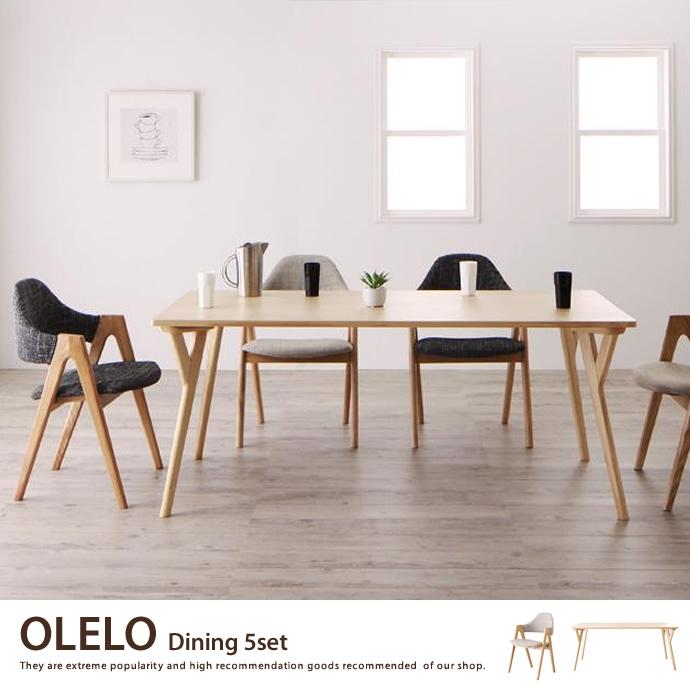 OLELO Dining 5set