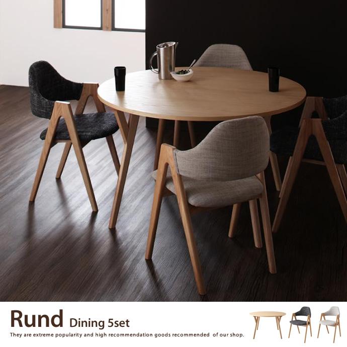 Rund Dining 5set
