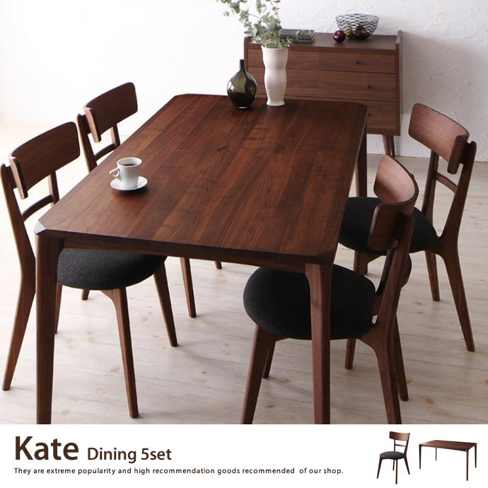 Kate Dining 5set