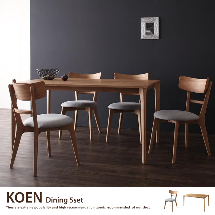 KOEN Dining 5set