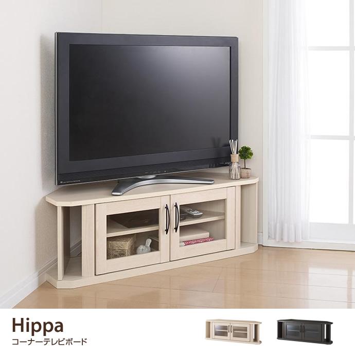 Hippa コーナーテレビボード