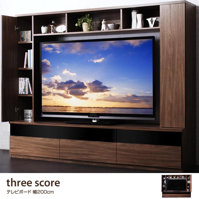 ハイボードthree score 60型対応ハイタイプテレビボード