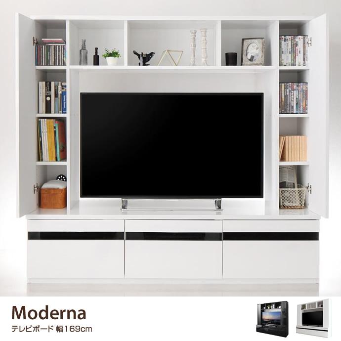 ハイボードMODERNA 鏡面仕上げハイタイプテレビボード