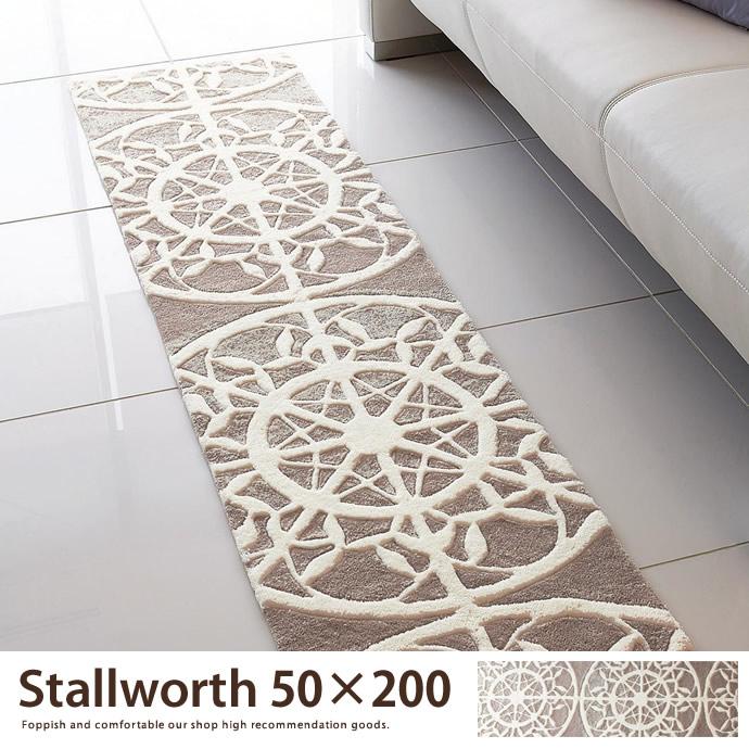 Stallworth ストールワースキッチンマット 50×200