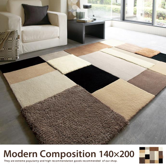 Modern Composition スクエアラグ カーペット 140×200