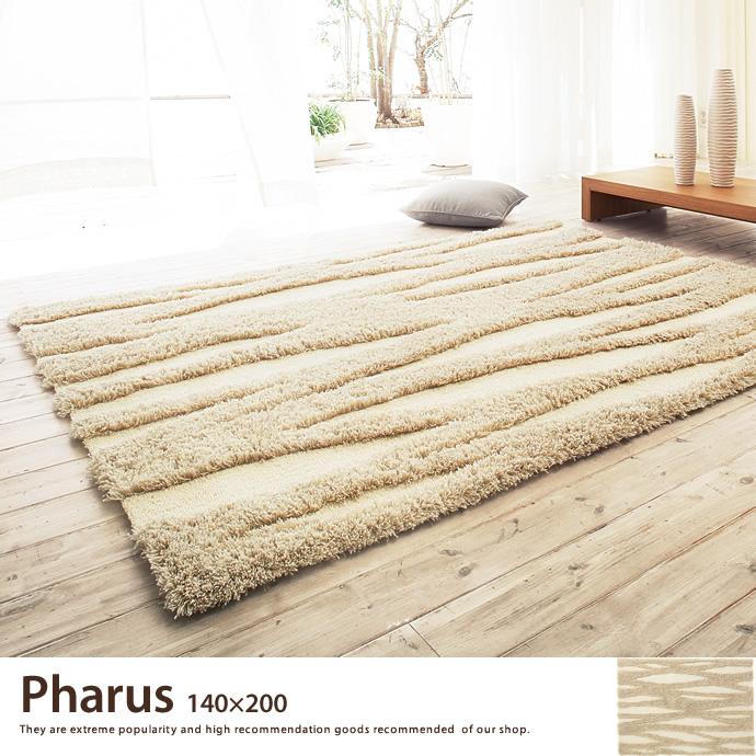 Pharus ラグマット【140×200】