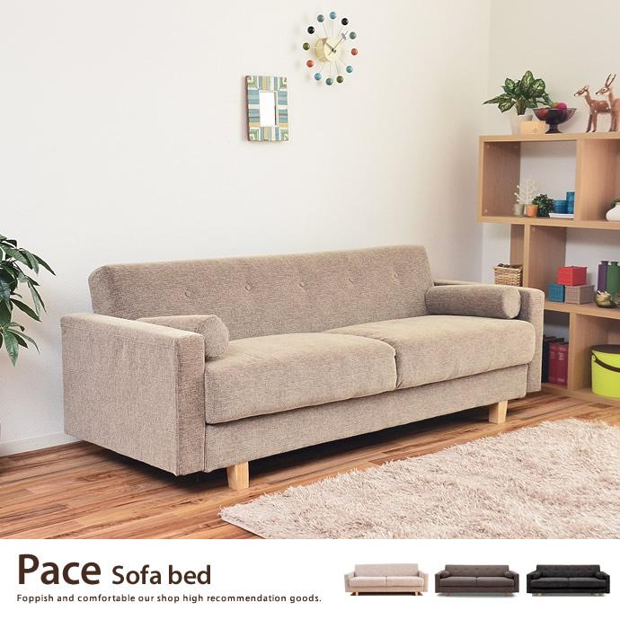 Pace ソファーベッド