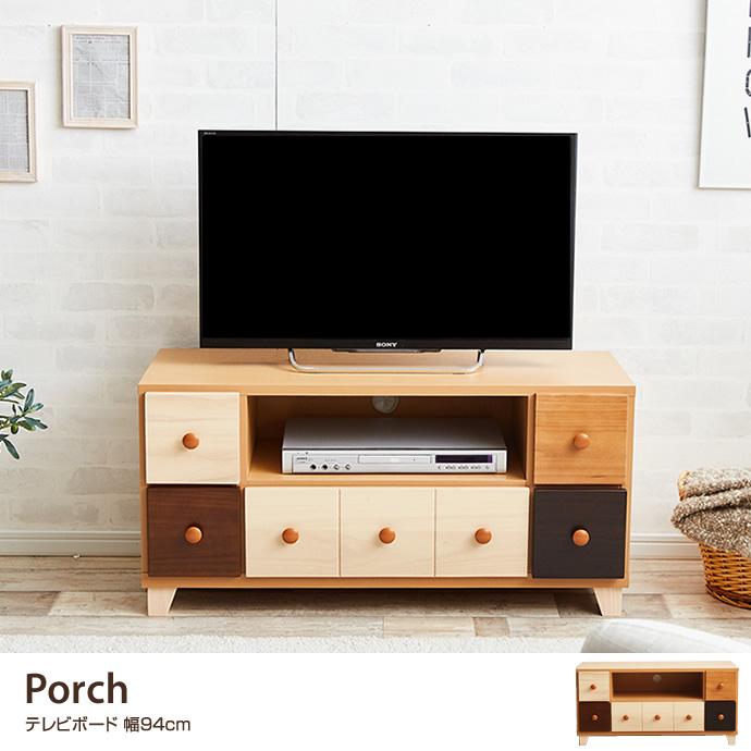 Porch テレビボード 幅94cm
