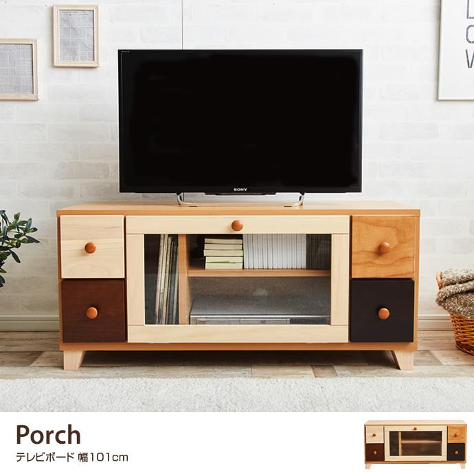 Porch TV台 幅101cm