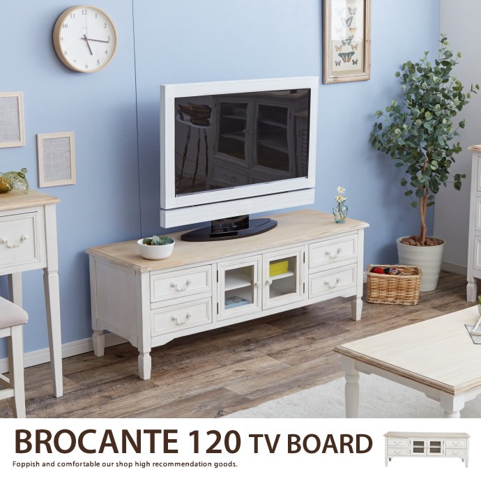 BROCANTE 120 TV BOARD