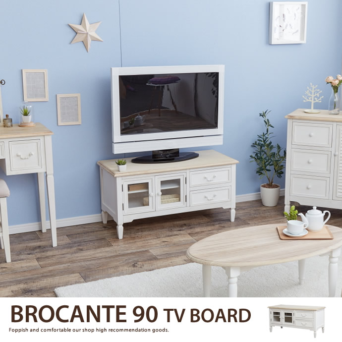 BROCANTE 90 TV BOARD