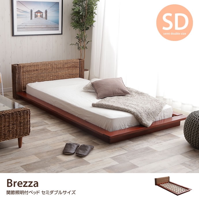 【セミダブル】Brezza 間接照明付ベッド