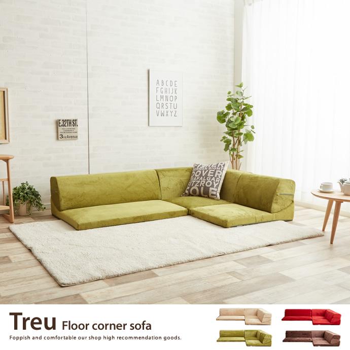 Treu Floor corner sofa