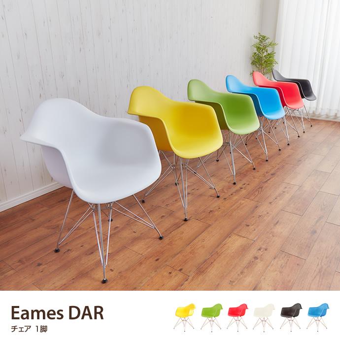 EAMES_DAR