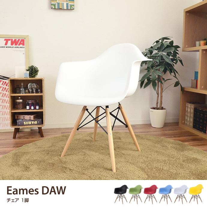 EAMES_DAW