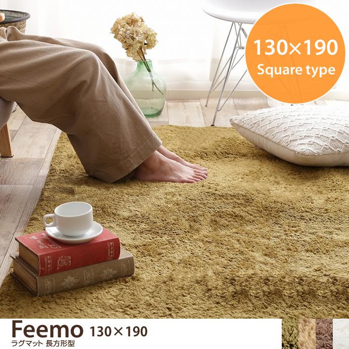 Feemo 130×190cm Square type