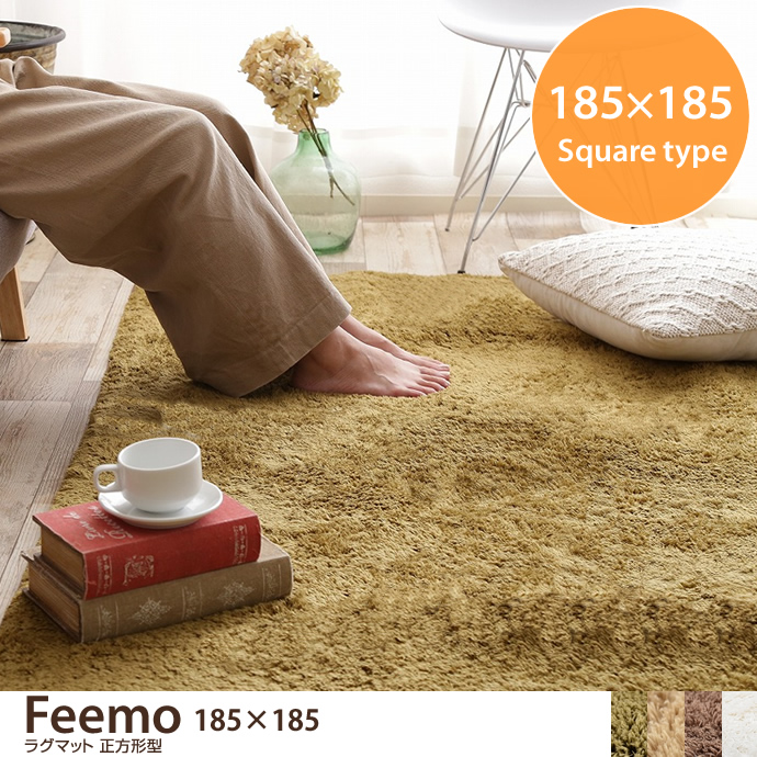 Feemo 185×185cm Square type