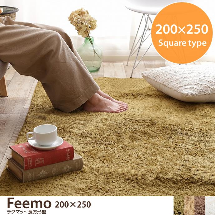 Feemo 200×250cm Square type