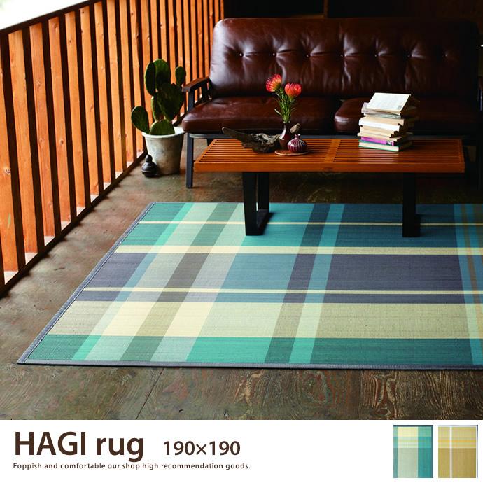 HAGI rug 190cm×190cm