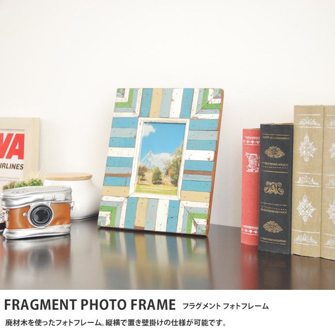 ★★【在庫限り】 FRAGMENT PHOTO FRAME.