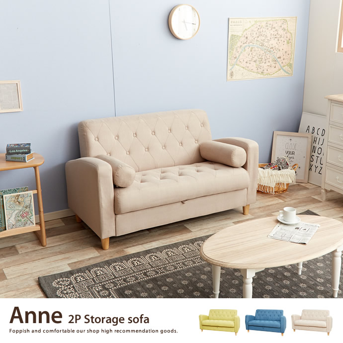 Anne 2P Storage sofa