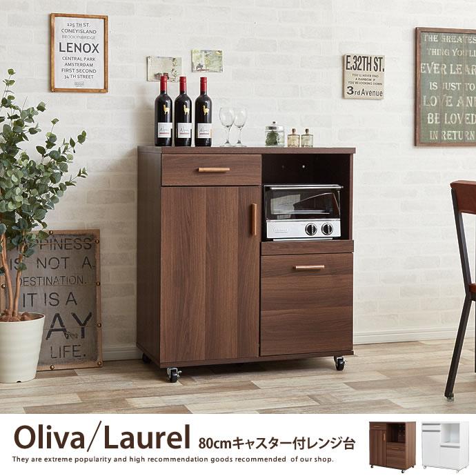 白くて美しい鏡面塗装仕上げキッチン周りがこれ1台でスッキリレンジ台/色・タイプ:ブラウン&ホワイ