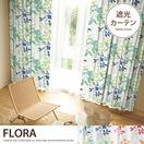 北欧FLORA 【1枚】
