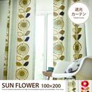 北欧SUN FLOWER 100×200 【1枚】
