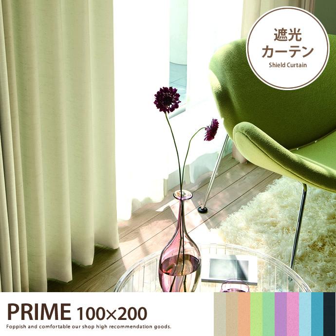 PRIME  100×200 【1枚】