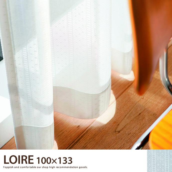 LOIRE  100×133 【1枚】