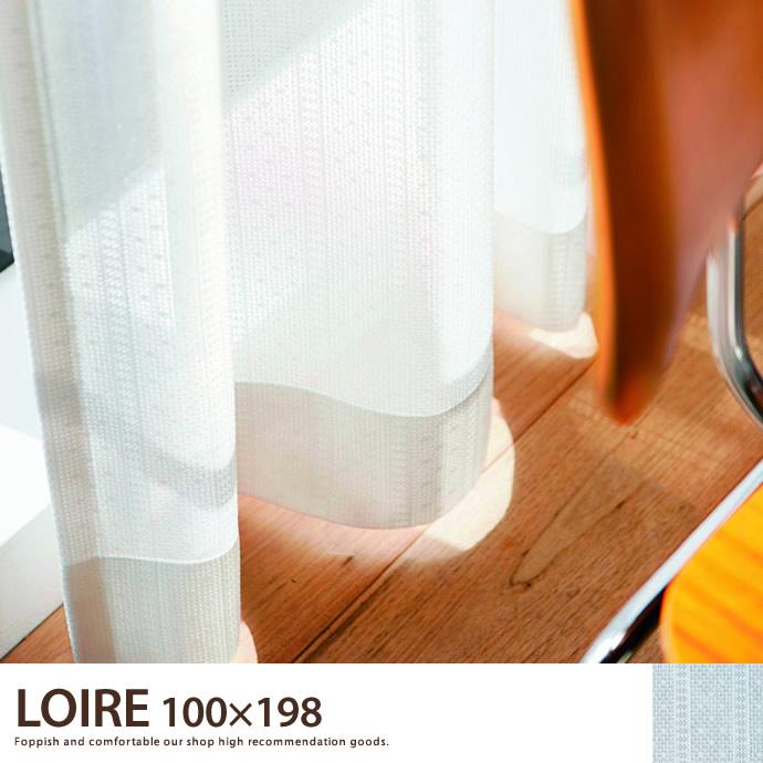 LOIRE  100×198 【1枚】