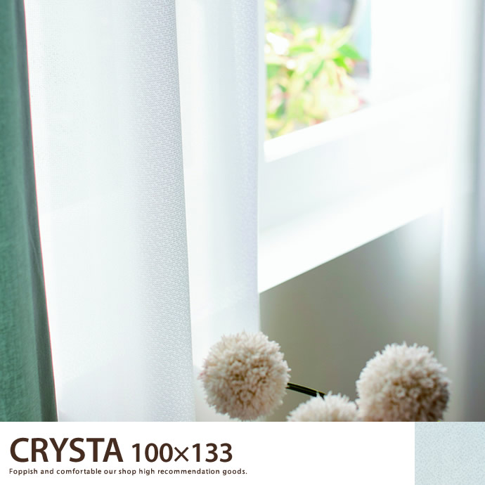 CRYSTA  100×133 【1枚】