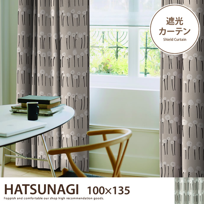 HATSUNAGI  100×135 【1枚】