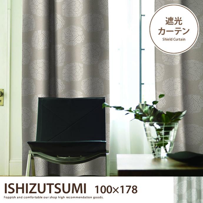 ISHIZUTSUMI  100×178 【1枚】