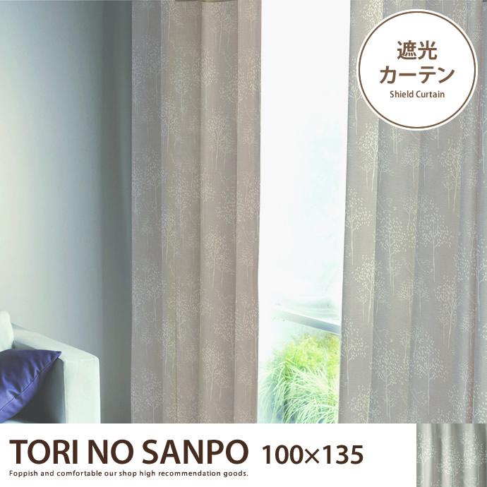 TORI NO SANPO  100×135 【1枚】