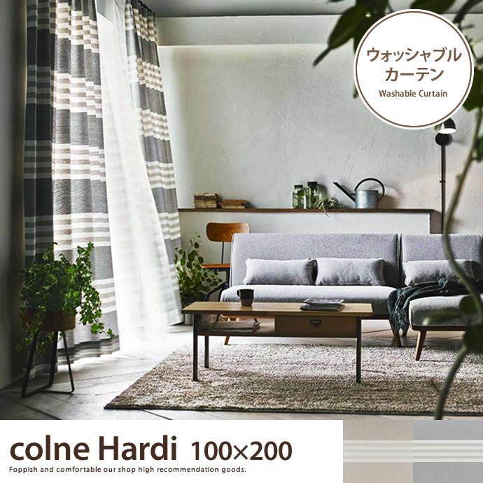 colne Hardi 100×200 【1枚】