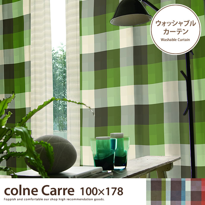 北欧colne Carre 100×178 【1枚】