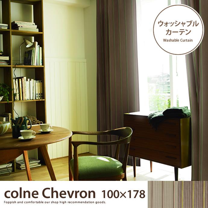 北欧colne Chevron 100×178 【1枚】
