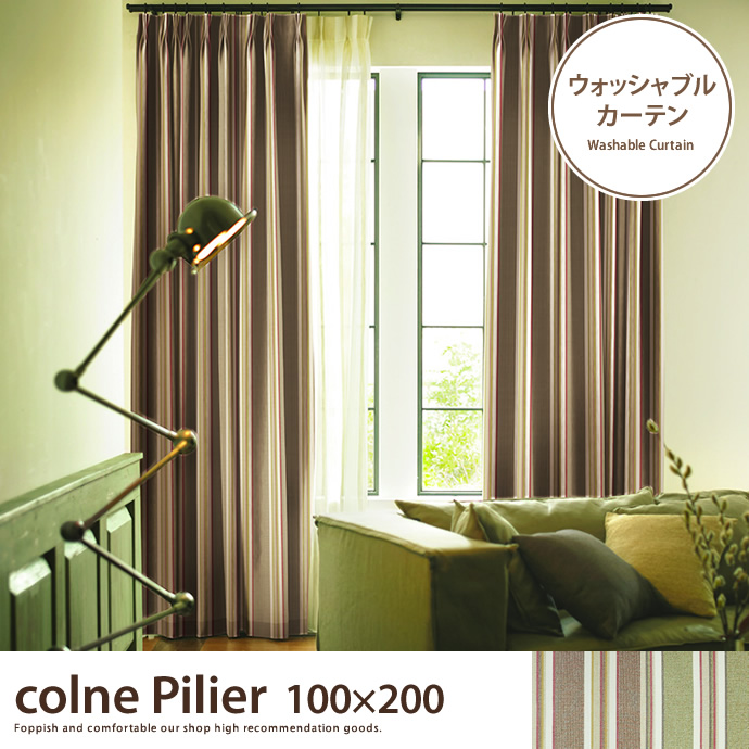 colne Pilier 100×200 【1枚】