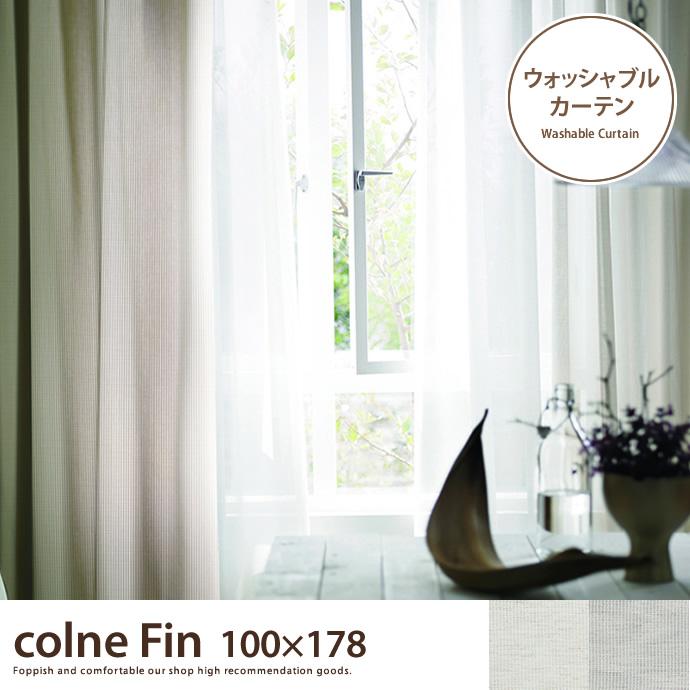 colne Fin 100×178 【1枚】